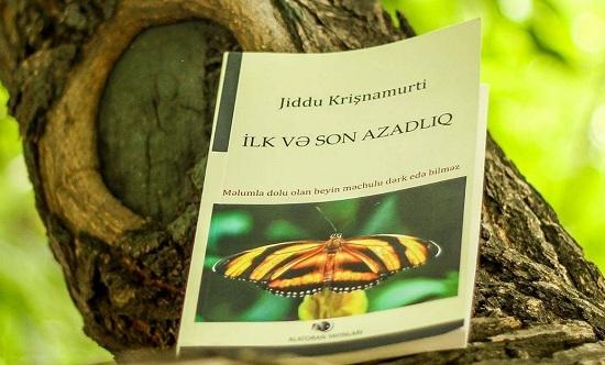 Jiddu Krişnamurti-ilk-və-son-azadlıq