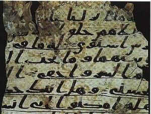 orjinal Quran